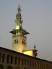 Minaret at dusk - green is the color of islam